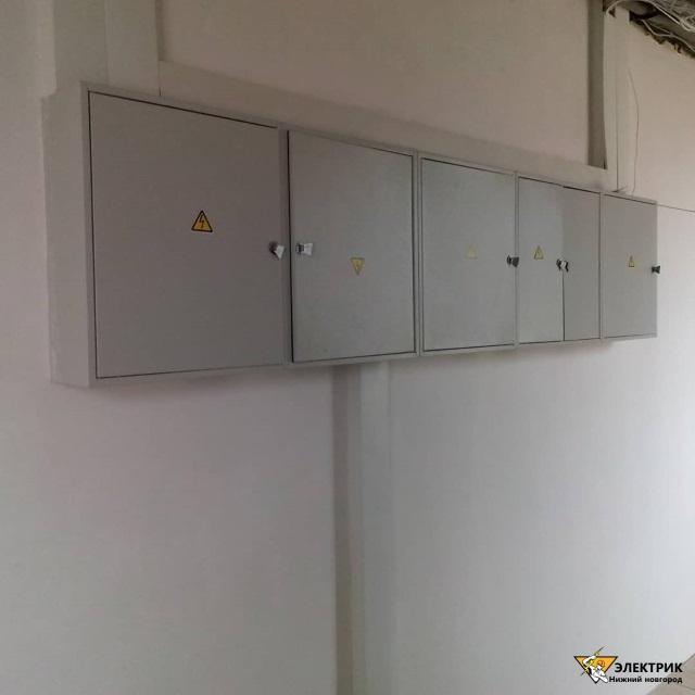 круглосуточная служба электриков