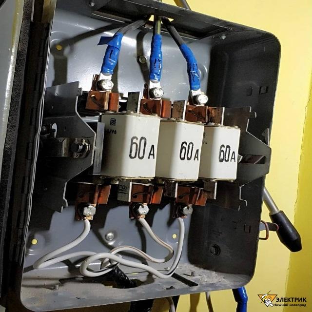 электрик на дом круглосуточно