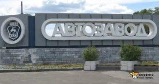 Вызвать электрика в Автозаводский район