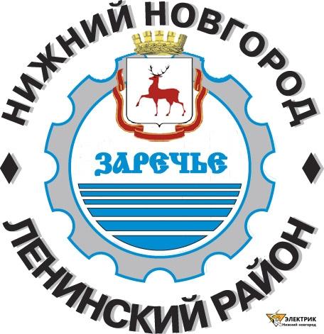 Вызвать электрика в Ленинском районе