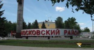Вызвать электрика в Московском районе