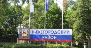 Вызвать электрика в Нижегородском районе